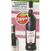 Вино Оптом В Минск Сладкое